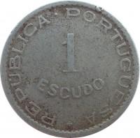 reverse of 1 Escudo (1950 - 1951) coin with KM# 77 from Mozambique. Inscription: REPUBLICA · PORTUGUESA 1 ESCUDO
