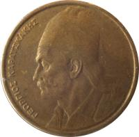 obverse of 2 Drachmas - New lettering (1982 - 1986) coin with KM# 130 from Greece. Inscription: ΓΕΩΡΓΙΟΣ ΚΑΡΑΙΣΚΑΚΗΣ
