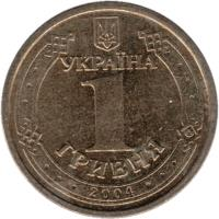 obverse of 1 Hryvnia - 60th Anniversary of the Liberation of Ukraine (2004) coin with KM# 208 from Ukraine. Inscription: УКРАЇНА 1 ГРИВНЯ 2004