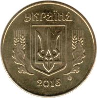 obverse of 25 Kopeks - With mintmark; Magnetic (2014 - 2015) coin from Ukraine. Inscription: УКРАЇНА 2015