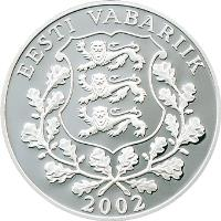 obverse of 10 Krooni - 370th establishement and 200th re-open anniversary of the University of Tartu (2002) coin with KM# 38 from Estonia. Inscription: EESTI VABARIIK 2002