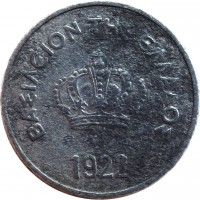 obverse of 10 Lepta - George II (1922) coin with KM# 66 from Greece. Inscription: ΒΑΣΛΕΙΟΝ ΤΗΣ ΕΛΛΑΔΟΣ 1922