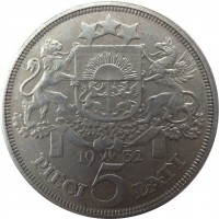 reverse of 5 Lati (1929 - 1932) coin with KM# 9 from Latvia. Inscription: 19 32 PIECI 5 LATI