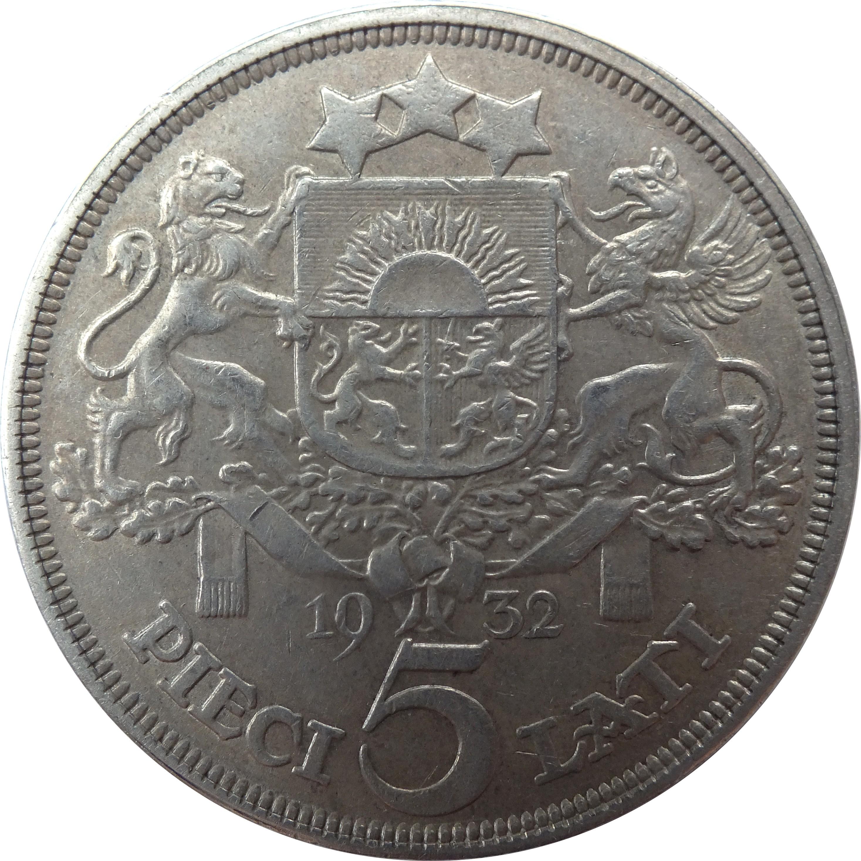 1932 pieci lati юбилейная монета великие луки