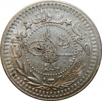 obverse of 40 Para - Mehmed V - Reshat to the right of Toughra (1910 - 1912) coin with KM# 766 from Ottoman Empire. Inscription: حرية * مساواة * عدالة رشاد ٥