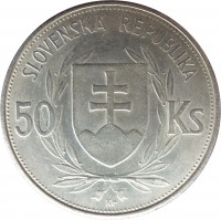 obverse of 50 Korún - 5th Anniversary of Independence (1944) coin with KM# 10 from Slovakia. Inscription: SLOVENSKÁ REPUBLIKA 50 Ks Kr
