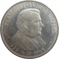 reverse of 50 Korún - 5th Anniversary of Independence (1944) coin with KM# 10 from Slovakia. Inscription: VERNÍ SEBE - SVORNE NAPRED 1939 · 14 · III · 1944