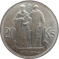 reverse of 20 Korún - St. Kyrill and St. Methodius (1941) coin with KM# 7 from Slovakia. Inscription: 20 Ks