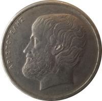 obverse of 5 Drachmai - Old lettering (1976 - 1980) coin with KM# 118 from Greece. Inscription: ΑΡΙΣΤΟΤΕΛΗΣ