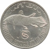 obverse of 5 Francs - World Fisheries Conference (1984 - 1992) coin with KM# 15 from Comoro Islands. Inscription: CONFERENCE MONDIALE SUR LES PECHES