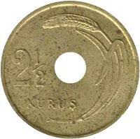 reverse of 2 1/2 Kuruş (1948 - 1951) coin with KM# 885 from Turkey. Inscription: 2 1/2 KURUS