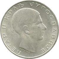 obverse of 50 Dinara - Petar II (1938) coin with KM# 24 from Yugoslavia. Inscription: ПЕТАР II КРАЉ ЈУГОСЛАВНЈЕ