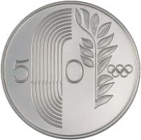 reverse of 50 Cents - Olympic Games Seoul (1988) coin with KM# 60 from Cyprus. Inscription: 50