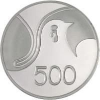 reverse of 500 Mils - Human Rights - Silver Proof Issue (1978) coin with KM# 48a from Cyprus. Inscription: 500