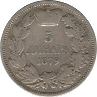 reverse of 5 Dinara - Milan Obrenović IV (1879) coin with KM# 12 from Serbia. Inscription: 5 ДИНАРА 1879