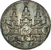 reverse of 1 Tical - Norodom I (1847) coin with KM# 37 from Cambodia.