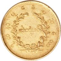 reverse of 3 Pe - Mindon Min (1867) coin with KM# 20 from Myanmar.