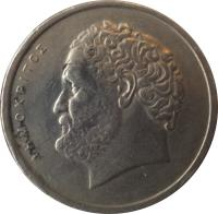 obverse of 10 Drachmai - Old lettering (1976 - 1980) coin with KM# 119 from Greece. Inscription: ΔΗΜΟΚΡΙΤΟΣ