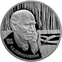 reverse of 2 Roubles - Outstanding Personalities of Russia: 135th Anniversary of the Birth of Constantin Stanislavski (1998) coin with Y# 609 from Russia. Inscription: 1863 1938 К.С. СТАНИСЛАВСКИЙ