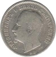 obverse of 50 Stotinki - Ferdinand I (1891) coin with KM# 12 from Bulgaria. Inscription: ФЕРДИНАНДЪ I. ЖНИЗЬ БЪПГАРСЖИЙ КЬ