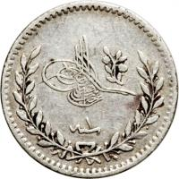 obverse of 20 Para - Abdul Hamid II (1876 - 1879) coin with KM# 717 from Ottoman Empire.