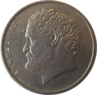 obverse of 10 Drachmas - New lettering (1982 - 2000) coin with KM# 132 from Greece. Inscription: ΔΗΜΟΚΡΙΤΟΣ
