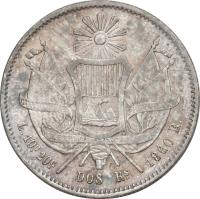 reverse of 2 Reales (1860 - 1861) coin with KM# 134 from Guatemala. Inscription: L. 10D. 20G. DOS RS. 1860 R.