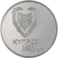 obverse of 500 Mils - Refugee - Silver Proof Issue (1976) coin with KM# 45a from Cyprus. Inscription: ΚΥΠΡΟΣ KIBRIS CYPRUS 1976