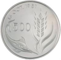 reverse of 500 Mils - World Food Day - Silver Proof Issue (1981) coin with KM# 51a from Cyprus. Inscription: 16 OCT. 1981 500