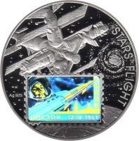 reverse of 1 Dollar - Elizabeth II - Stars Flight (2012) coin with KM# 767 from Niue. Inscription: STARS FLIGHT