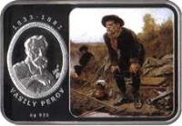 reverse of 1 dollar - Elizabeth II - Famous Painters: Vasily Perov (2011) coin with KM# 641 from Niue.