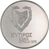 obverse of 500 Mills - Hercules Coin - Silver Proof Issue (1975) coin with KM# 44a from Cyprus. Inscription: ΚΥΠΡΟΣ KIBRIS CYPRUS 1975