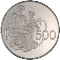 reverse of 500 Mills - Hercules Coin - Silver Proof Issue (1975) coin with KM# 44a from Cyprus. Inscription: 500