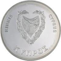 obverse of 500 Mils - Olympics games Moscow - Silver Proof Issue (1980) coin with KM# 49a from Cyprus. Inscription: ΚΥΠΡΟΣ KIBRIS CYPRUS