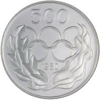 reverse of 500 Mils - Olympics games Moscow - Silver Proof Issue (1980) coin with KM# 49a from Cyprus. Inscription: 500 1980