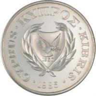 obverse of 50 Cents - International Year of Forest - FAO - Silver Proof Issue (1985) coin with KM# 58a from Cyprus. Inscription: 1960 CYPRUS.ΚΥΠΡΟΣ.KIBRIS.1985.