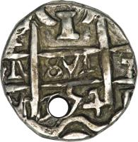 reverse of 1 Real - Fernando VI (1751 - 1759) coin with KM# 37 from Bolivia.