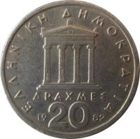 reverse of 20 Drachmas - New lettering (1982 - 1988) coin with KM# 133 from Greece. Inscription: 20 ΔΡΑΧΜΕΣ 1986 ΕΛΛΗΝΙΚΗ ΔΗΜΟΚΡΑΤΙΑ