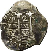reverse of 2 Reales - Carlos II (1667 - 1700) coin with KM# 24 from Bolivia.