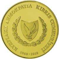 obverse of 20 Euro - 50th Anniversary of the Republic of Cyprus (2010) coin with KM# 95 from Cyprus. Inscription: ΚΥΠΡΙΑΚΗ ΔΗΜΟΚΡΑΤΙΑ KIBRIS CUMHURIYETI 1960 1960-2010