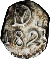 obverse of 1/2 Real (1823) coin with KM# 10 from Honduras. Inscription: DV 1823