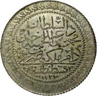 obverse of 30 Para - Mahmud II (1824 - 1828) coin with KM# 579 from Ottoman Empire.