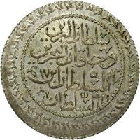 reverse of 30 Para - Mahmud II (1824 - 1828) coin with KM# 579 from Ottoman Empire.