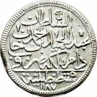 obverse of 30 Para - Abdul Hamid I (1773 - 1780) coin with KM# 391 from Ottoman Empire.