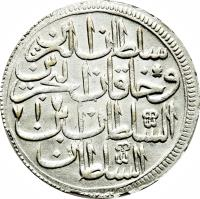 reverse of 30 Para - Abdul Hamid I (1773 - 1780) coin with KM# 391 from Ottoman Empire.