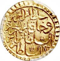reverse of 1/2 Zari Maḥbūb - Mustafa III (1766 - 1774) coin with KM# 328 from Ottoman Empire.