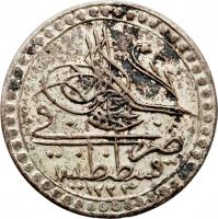 obverse of 10 Para - Mahmud II (1810 - 1821) coin with KM# 559 from Ottoman Empire.