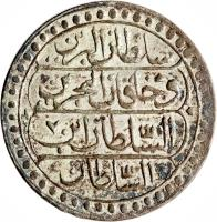 reverse of 10 Para - Mahmud II (1810 - 1821) coin with KM# 559 from Ottoman Empire.