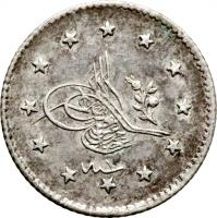 obverse of 1 Kuruş - Abdul Hamid II (1876 - 1879) coin with KM# 718 from Ottoman Empire.