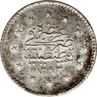 reverse of 1 Kuruş - Abdul Hamid II (1876 - 1879) coin with KM# 718 from Ottoman Empire.